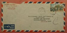 DR WHO 1960S LAOS VIENTIANE AIRMAIL TO USA 150298