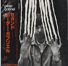 "Peter Gabriel - Peter Gabriel 2 (a.k.a. ""Scratch"") JAPAN LP with OBI and INSERTS"