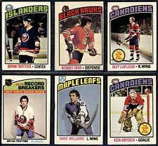 1976 77 OPC HOCKEY CARD COMPLETE SET (1-396) G-VG