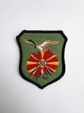 Macedonian Army Reserve Forces Command Patch Macedonia