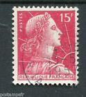 FRANCE - 1955-59, timbre 1011, MARIANNE de MULLER, oblitéré