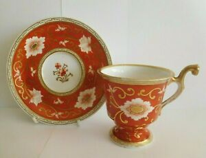ANTIQUE CHAMBERLAINS WORCESTER PORCELAIN CUP AND SAUCER WITH ANIMAL HANDLE