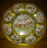 "DAHER DECORATED WARE Rooster Asian Floral Tin 10"" Serving Bowl England 1971 Good"