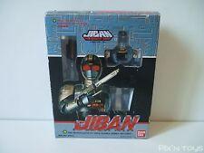 Figurine Jiban Ref 27805 - 15cm  / 'Version Française' / Bandai 1989 [ Neuf ]
