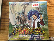 Cardfight!! Vanguard VG-BT06 Breaker of Limits Booster Box Japanese