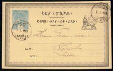 Mayfairstamps Ethiopia 1906 to Switzerland Zurich Stationery Card wwf47591