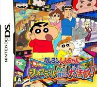 USED Nintendo DS Crayon Shin-Chan