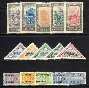 LIBERIA STAMPS #F6//F34 —  (3) COMPLETE REGISTRATION SETS  —  1894  — UNUSED