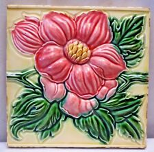 TILE MAJOLICA JAPAN ART NOUVEAU FLOWER DESIGN D K CERAMIC PORCELAIN COLLECTI#236