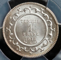1918, Tunisia, Muhammad V an-Nasir. Beautiful Silver 1 Franc Coin. PCGS MS-66!