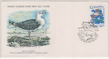 (WWX-23) 1976 CCCP FDC WWF the black backed gull (W)