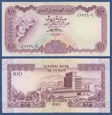 Yémen/Yémen 100 Rials (1984) UNC p.21a