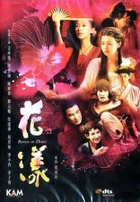 "Jerry Yan ""Ripples of Desire"" Ivy Chen Drama HK Version Region 3 DVD"
