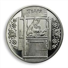 Ukraine 5 hryvnas Weaver Folk Crafts nickel silver 2010