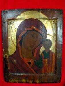 Antica icona russa, Madonna con bambino benedicente, XIX secolo