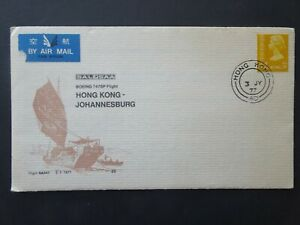 Hong Hong to Johannesburg SAL-SAA Boeing flight aviation first day stamp cover