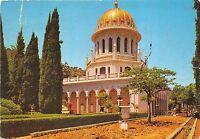 BR4165 Haifa Mt Carmel The Bahai Shrine  israel