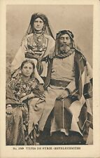 SYRIA 1922, NICE USED POSTCARD SHOWING SYRIAN BETHLEMITES.  #A633