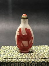 Antique Qing Dynasty Carved Pekin Glass Snuff Bottle.