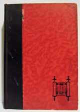 The Wisdom of the Hebrews (Brown, Brian (Ed.) - 1925)