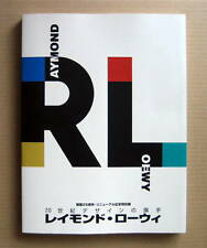 RAYMOND LOEWY, Exhibition Catalogue / 2004. Raymond Loewy and Japan