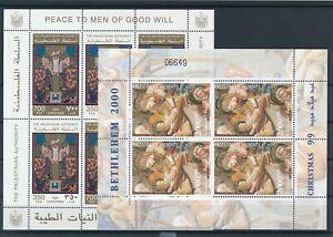 [G65631] Palestine lot 2 good Sheets MNH Very Fine
