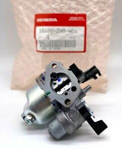16100-ZH8-W51 Genuine Honda Carburetor 16100-ZH8-W51 SAME DAY SHIPPING