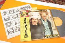 SIMON & GARFUNKEL LP NEW GOLD DISC JAPAN NM AUDIOFILI OBI INSERTO