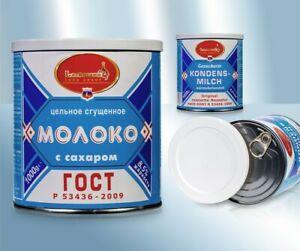 1kg Gezuckerte gekochte Kondensmilch Сгущенное цельное молоко с сахaром варёнoe