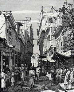 STREET IN PESHAWAR 1891 Pakistan Khyber Pakhtunkhwa VICTORIAN ENGRAVING