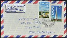 Rhodesia 1978 Trade Fair Air MAil FDC First Day Cover #C53833