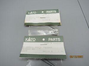 Kato N Scale Detail Parts Package Mikado #3 Rare NIP C-9
