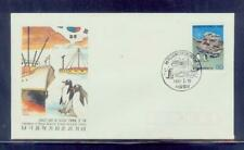 south korea/1988 antarctic research station fdc /MNH.good condition