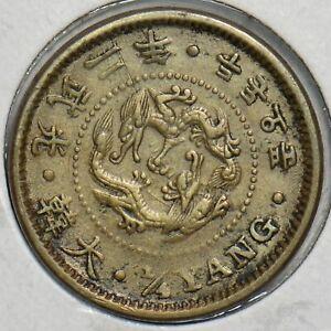Korea 1898 1/4 Yang 298194 combine shipping