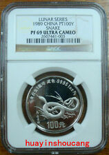 1989 China 1oz lunar series PT100Y snake platinum coin NGC PF69 Ultra Cameo