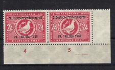 Postfrische Briefmarken aus Deutschland (ab 1945) aus dem Gebiet der SBZ Postfrische