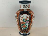 Vintage Japanese Imari Porcelain Vase with Phoenix and Floral Decorations