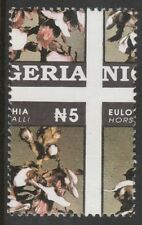 Nigeria 2680 - 1993  ORCHIDS  MISPLACED  PERFS  unmounted mint