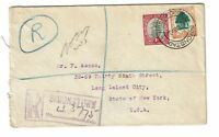 South Africa - 1935 Registered Cover to USA - 100817