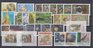 Liechtenstein Vintage 2004 Kplt. (MNH) Inférieur Postpreis