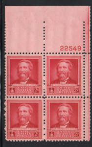 ALLY'S STAMPS US Plate Block Scott #875 2c Dr. Crawford Long MNH - F/VF [STK]