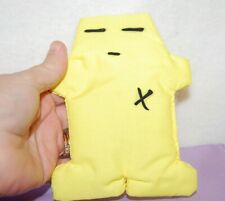 Voodoo Doll, Anna Riva Yellow Doll, Dispel Evil, Hexes, Draw Friendship Voodoo