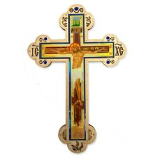 Wooden Icon Wall Cross Crucifixion of Christ with Crystal Incense 11 Inch Gift