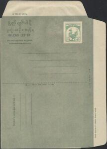 BURMA. 1955. Letter Sheet/Aerogramme H&G G3, FG6, Mint (2)