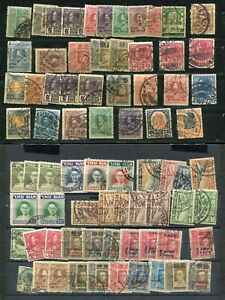AP700) Siam Thailand old stamps on 2 pages cancellations