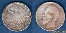 Russie Russia - Rouble 1897 - Argent Silver - Nicholas II