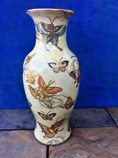 Antique CHINESE Dynasty Cloisonne Butterfly Gold Etched Rose Famille Vase RARE