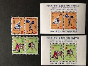 MNH 1972 South Korea Olympics set + Mini Sheets VF Sg 1011-15 Sc #845-58
