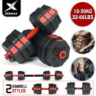 66 LB Weight Dumbbell Set Adjustable Cap Gym Home Barbell Plates Body Workout