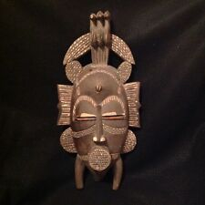 Authentic Vintage Senufo Ivory Coast African Tribal Mask
